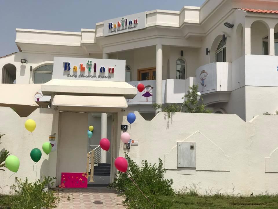 Babilou nursery in Dubai