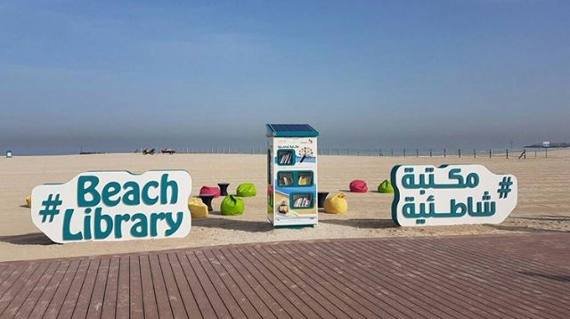 Beach Library Kite Beach Dubai