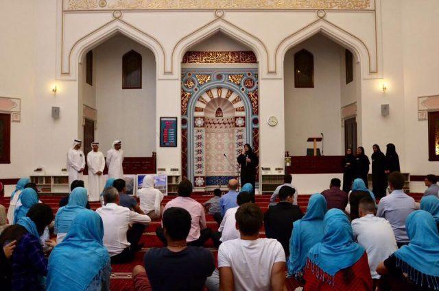 Sheikh Mohammed bin Rashid Centre for Cultural Understanding in Dubai