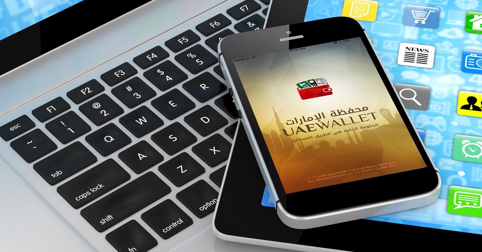 uaewallet Dubai airport passport app