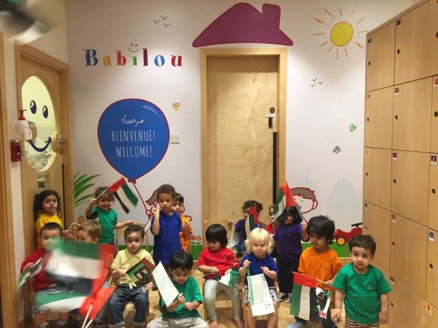 List of nurseries in Dubai: Babilou