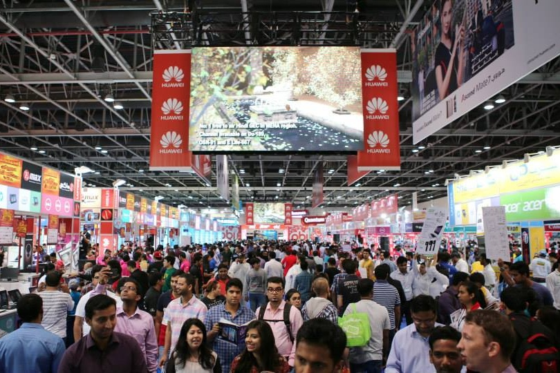 Gitex 2017 - Gitex Shopper 2017