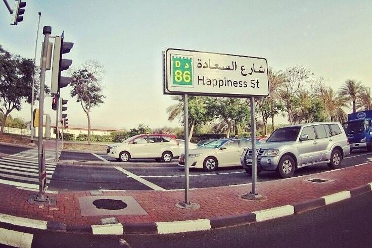 dubai-pictures-of-dubai-happy-feat