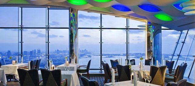 Jumeirah Restaurants - Al Muntaha