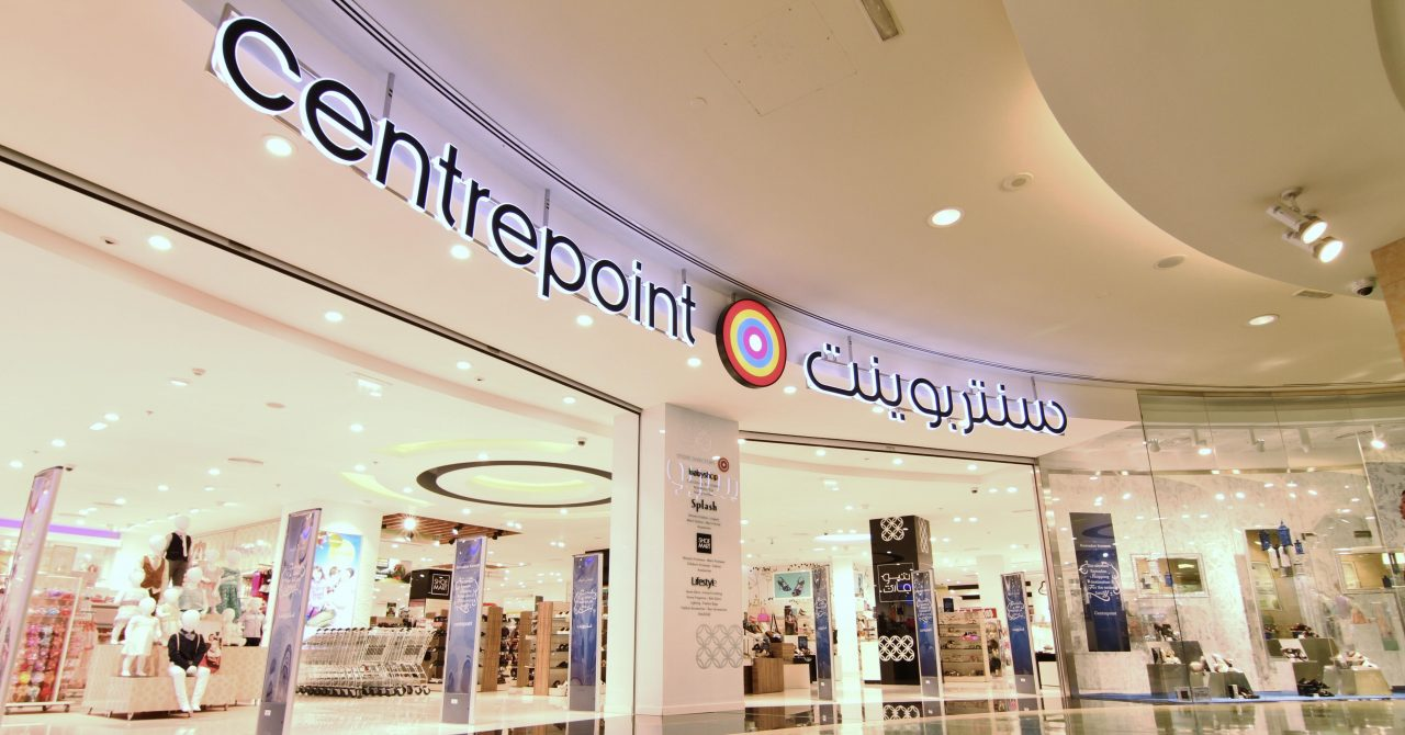 Centrepoint-store-image Cropped