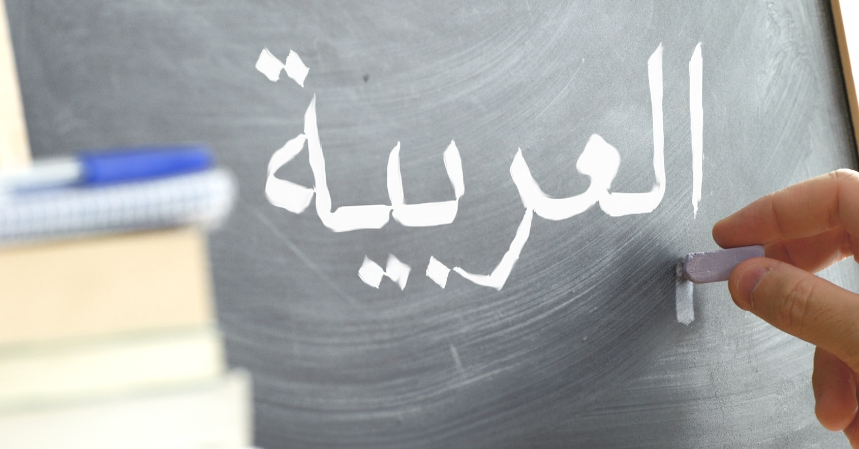 learn-arabic-classes-in-dubai