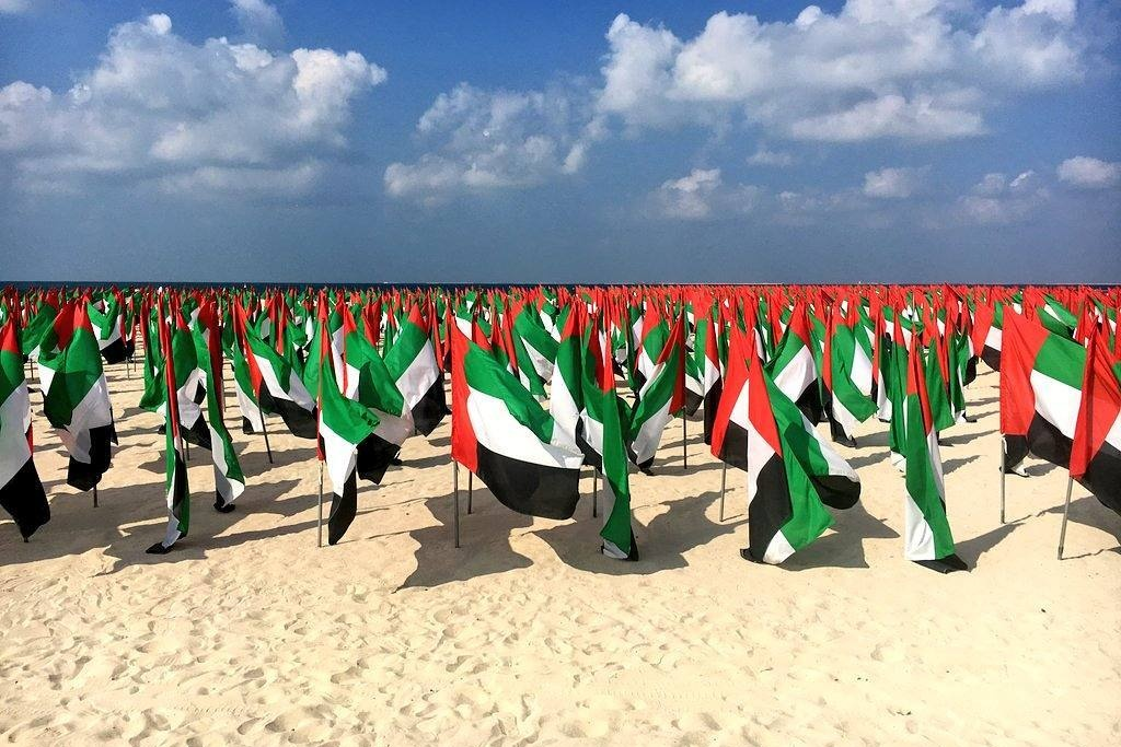 uae-national-day-holiday-private-sector-flags Cropped (1)