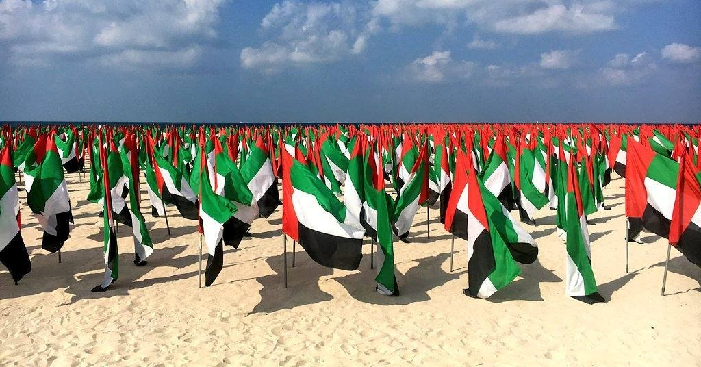 UAE National Day - Flags at Kite Beach