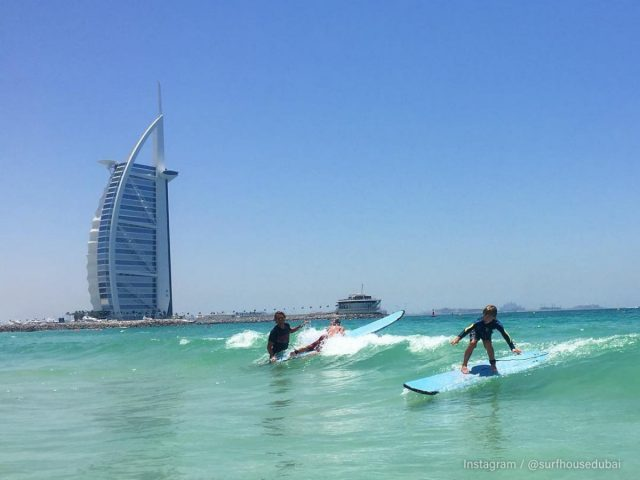 Things to do at free beaches in Dubai - Umm Suqeim Beach