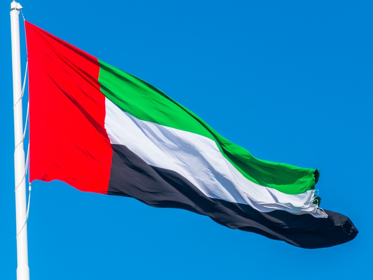 UAE-ministry-official-mourning