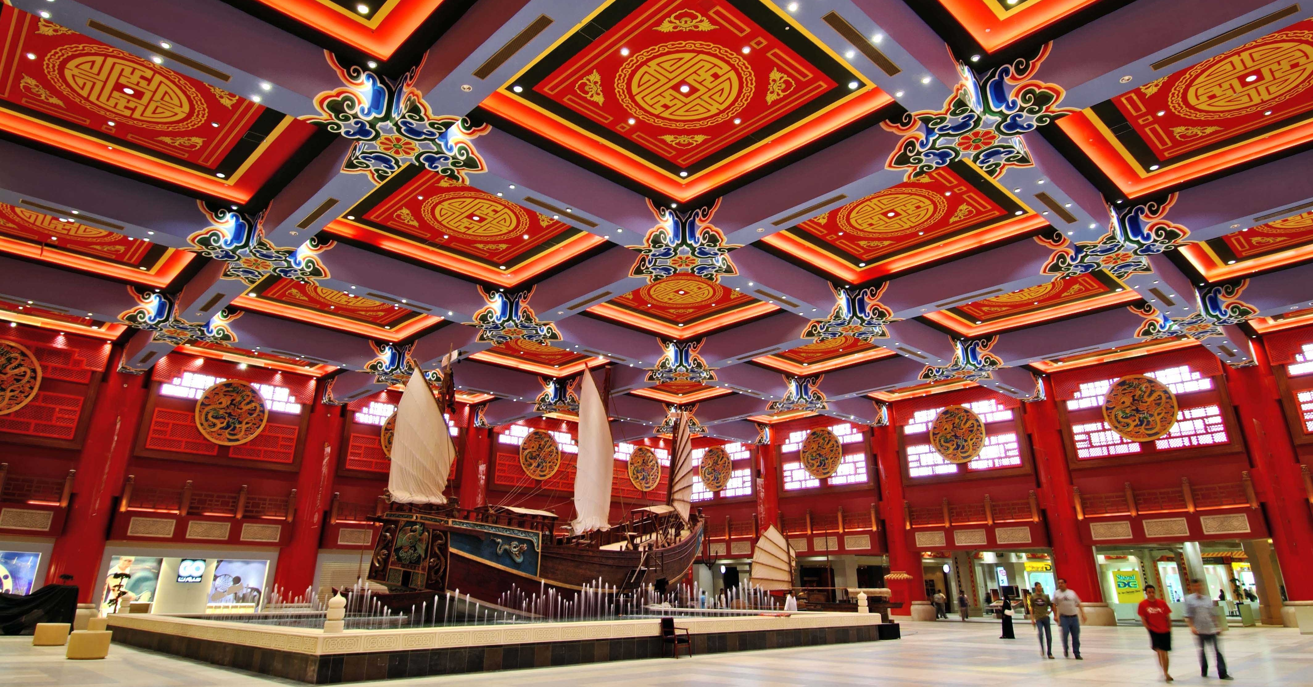What to do at ibn battuta mall dubai