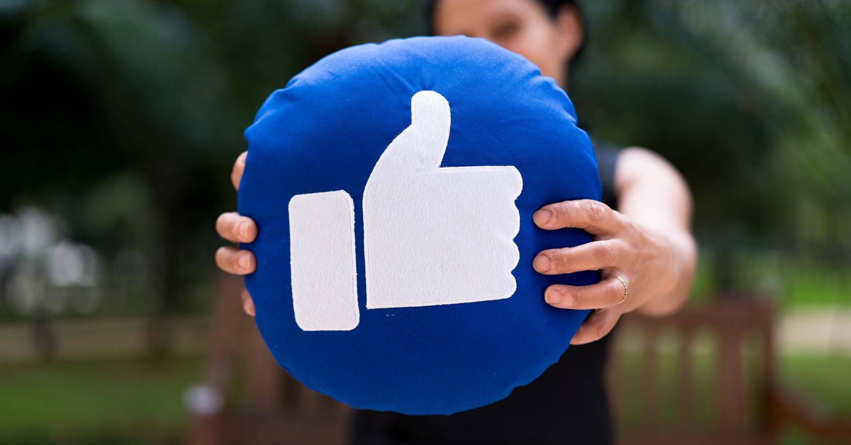 facebook-dislike-button- Cropped (1)