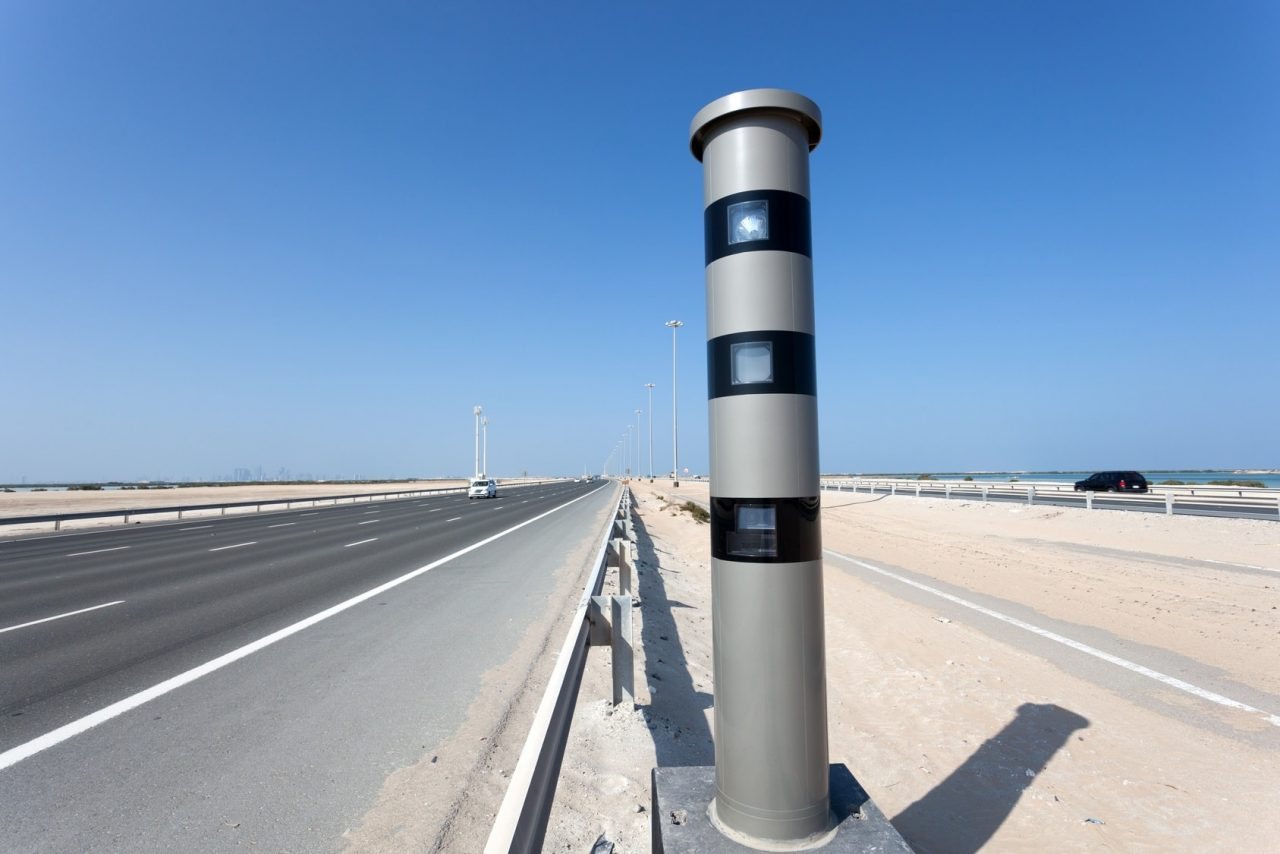 speed-limit-radar-uae-traffic-fines-cover