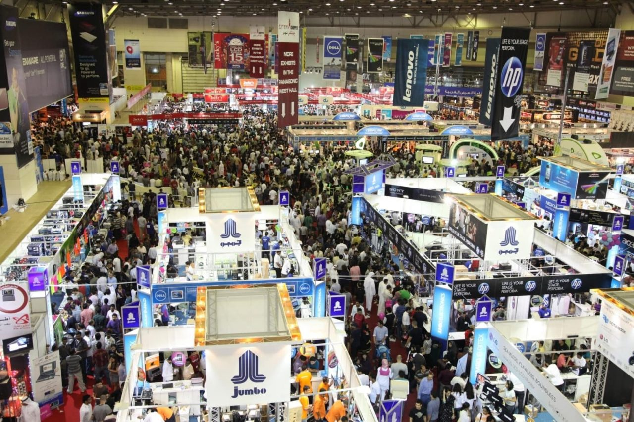 GITEX-Shopper-2018-gitex-offers--min
