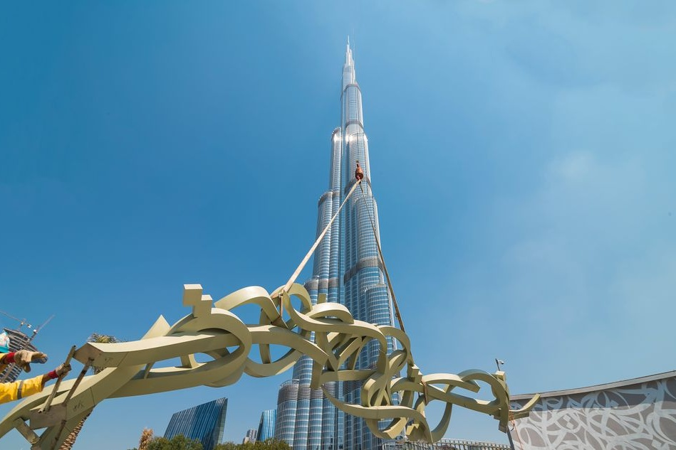 el-seed-art-dubai-art-galleries-in-dubai-burj-khalifa-