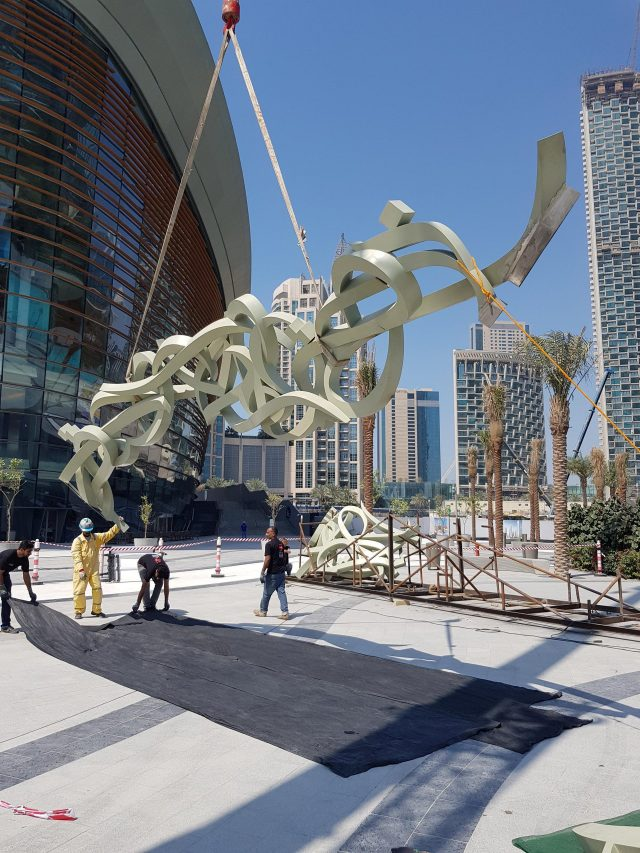 el-seed-art-dubai-art-galleries-in-dubai-burj-khalifa-featureg