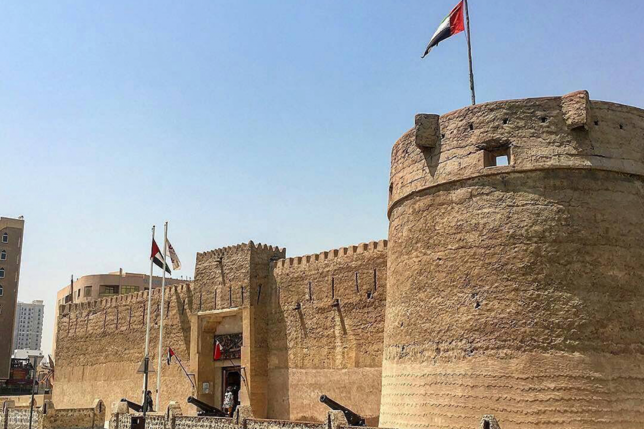 places to visit in dubai landmarks dubai museum al fahidi fort Cropped