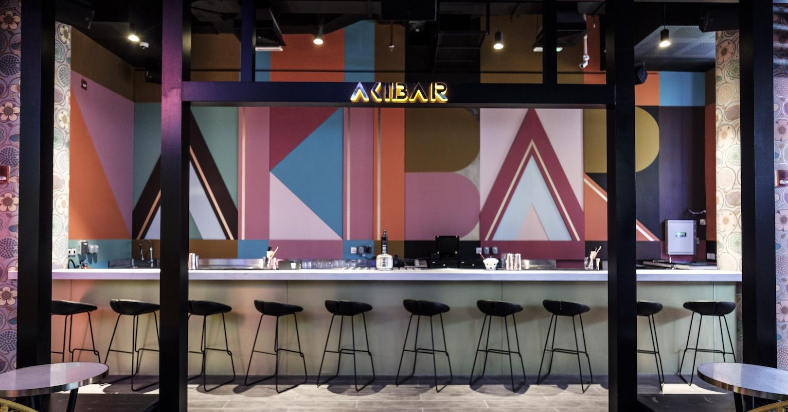 New restaurant called Akiba Dori in D3 Dubai
