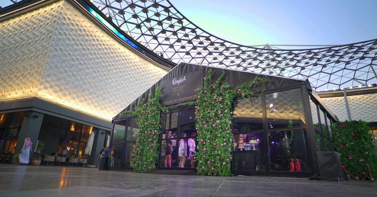 Comfort Arabia pop-up at City Walk Dubai