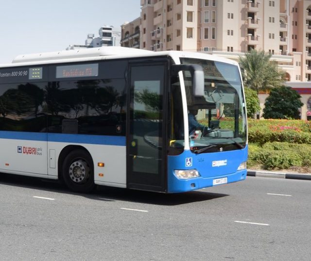 dubai-metro-timings-isra-wal-miraj-public-holidays-2018-re Cropped (1)dddd