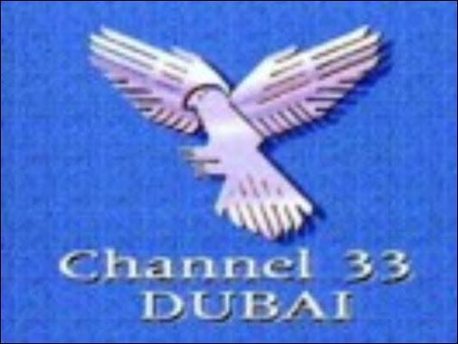 dubai-history-dubai-1990--
