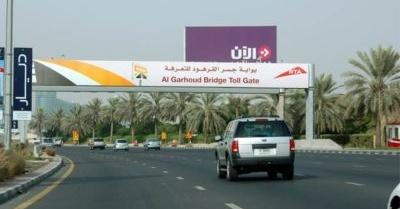 Salik on Abu Dhabi road