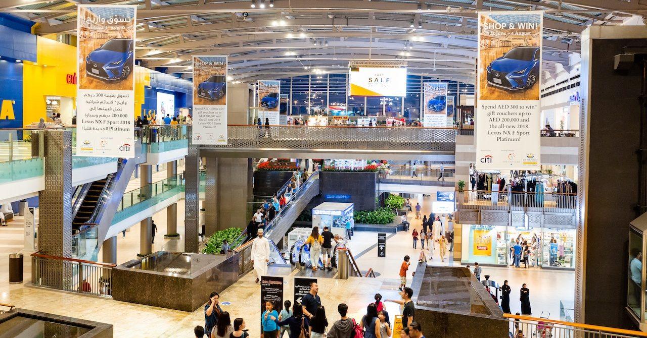 dubai-festival-city-mall-dss-2018