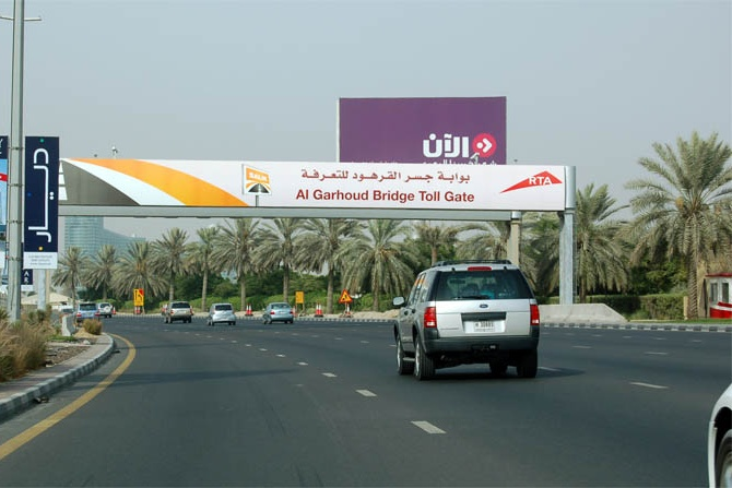 new-salik-dubai-toll-gateff