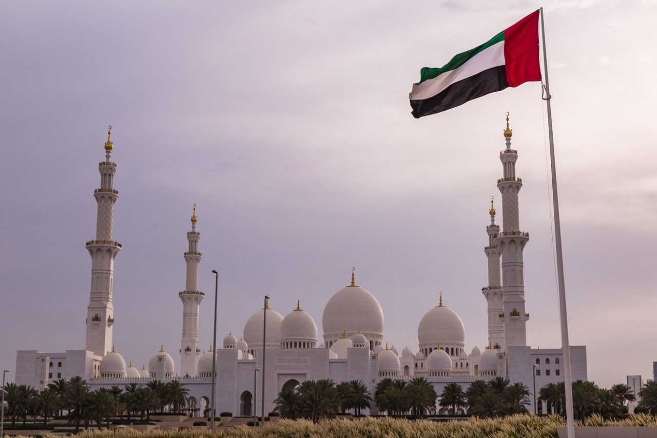 Eid Al Adha 2018 Holidays For Uae Public Sector Announced Insydo