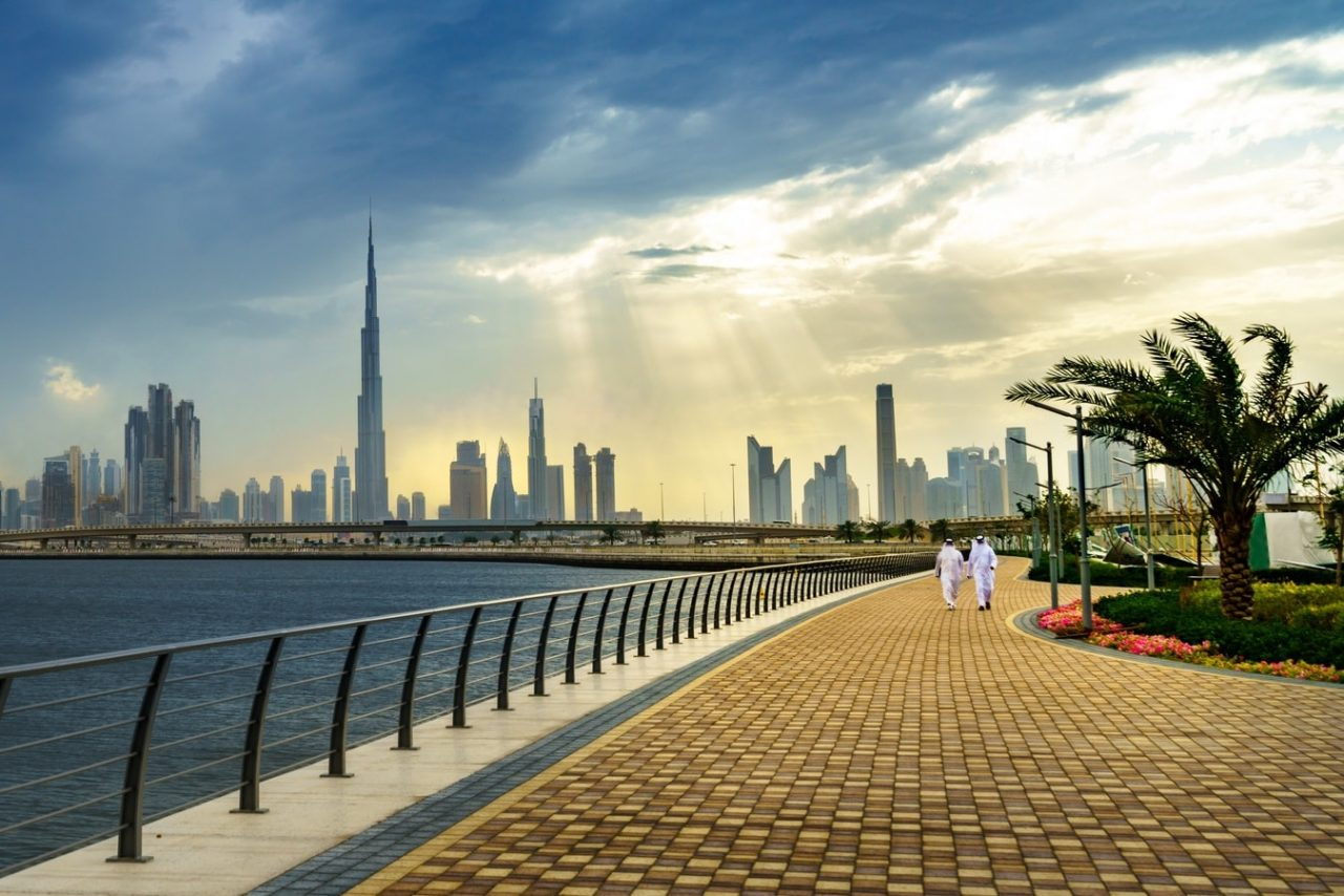 Government Announces Islamic New Year Holiday for UAE | insydo