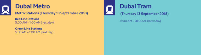dubai-metro-timings-islamic-new-year-2018-Cropped-1fs1