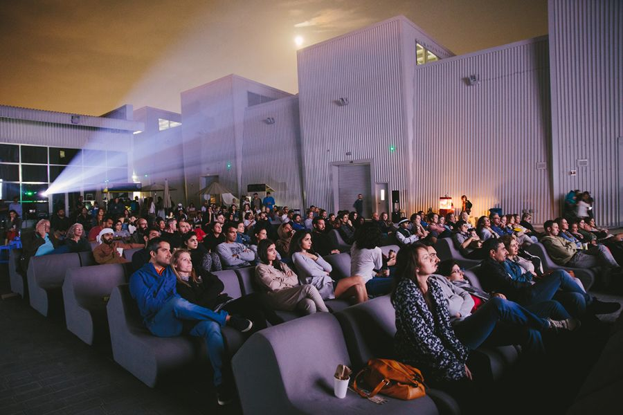 cinema-akil-alserkal-avenue-affordable-date-night-ideas-in-dubai