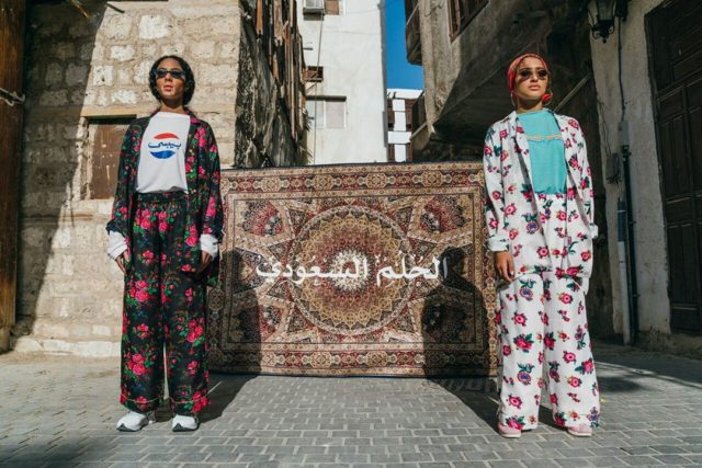 A Capsule collection created by fashion designer Arwa Al Banawi and Pepsi