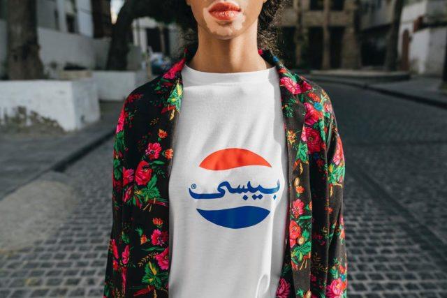 Vintage Pepsi fashion collection with Arwa Al Banawi