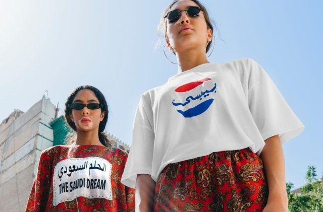 The Saudi Dream with Pepsi and Arwa Al Banawi